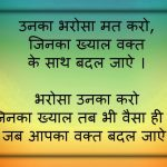 Hindi Sad Wallpaper 35