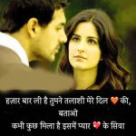 Hindi Sad Wallpaper 38