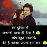 Hindi Sad Wallpaper 39
