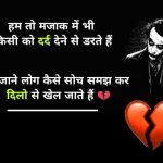 Hindi Sad Wallpaper 41