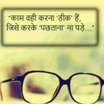 Hindi Sad Wallpaper 46