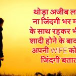 Hindi Sad Wallpaper 50
