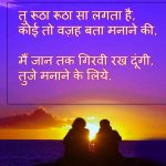 Hindi Sad Wallpaper 58
