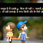 Hindi Sad Wallpaper 62