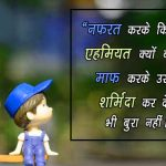 Hindi Sad Wallpaper 70
