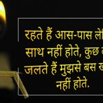 Hindi Sad Wallpaper 72