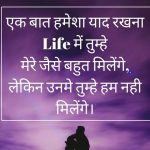 Hindi Sad Wallpaper 75