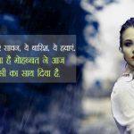 Hindi Whatsapp DP Images 10