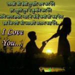 Hindi Whatsapp DP Images 16
