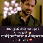 Hindi Whatsapp DP Images 21