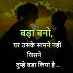 Hindi Whatsapp DP Images 24