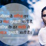 Hindi Whatsapp DP Images 3