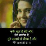 Hindi Whatsapp DP Images 32