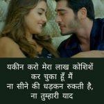 Hindi Whatsapp DP Images 36