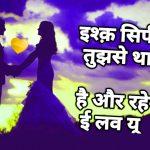 Hindi Whatsapp DP Images 48