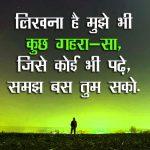 Hindi Whatsapp DP Images 49