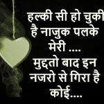 Hindi Whatsapp DP Images 59