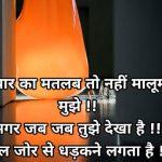 Hindi Whatsapp DP Images 61