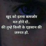 Sad Imaes In Hindi 11