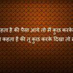 Sad Imaes In Hindi 12