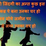 Sad Imaes In Hindi Pics for Facebook-Whatsapp