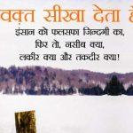 Sad Imaes In Hindi 14