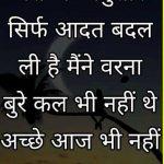 Sad Imaes In Hindi 15