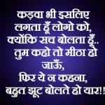 Best New Sad Imaes In Hindi Images Photo Download