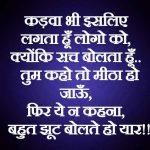 Sad Imaes In Hindi 16