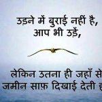 Sad Imaes In Hindi 17