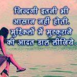 Sad Imaes In Hindi 19