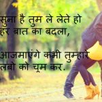 Sad Imaes In Hindi 2