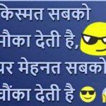 Sad Imaes In Hindi 20