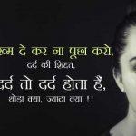 Sad Imaes In Hindi 21