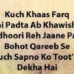 Sad Imaes In Hindi 22