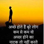 Sad Imaes In Hindi 23