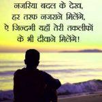 Sad Imaes In Hindi 25
