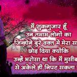 Sad Imaes In Hindi 26