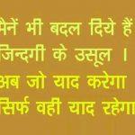 Sad Imaes In Hindi 27