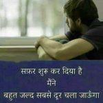 Sad Imaes In Hindi 29