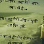 Sad Imaes In Hindi 3