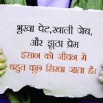 Sad Imaes In Hindi 30