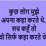 Sad Imaes In Hindi 31