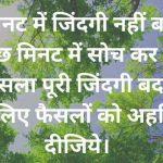 Sad Imaes In Hindi 32