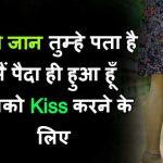 Sad Imaes In Hindi 34