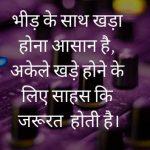 Sad Imaes In Hindi 35