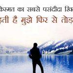 Sad Imaes In Hindi 36