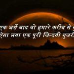 Sad Imaes In Hindi 37