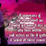 Sad Imaes In Hindi 40