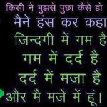 best Sad Imaes In Hindi Pics Images Download